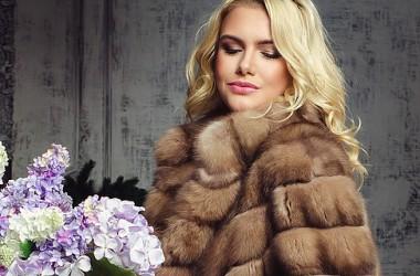 Lady Winter, салон кожи и меха